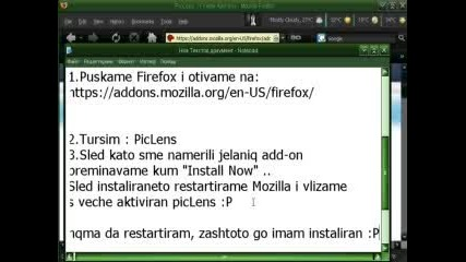 Mozilla Firefox The Best Pic Add - On