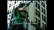 Avril Lavigne - Skater Boy (bg Subs)