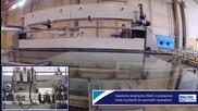 Futura P - Cms Brembana Glass Division