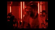 Usher - Red Light ( Превод )