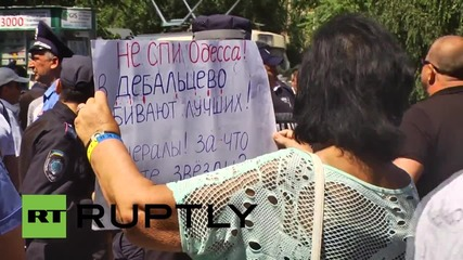 Ukraine: Anti-Maidan protesters seek to reinstate memorial to Odessa victims
