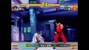 Street Fighter Iii3rd Strike 1st