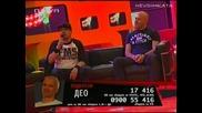 Vip Brother 3 - Шоуто На Део* Незрящият Крис Пее И Разплаква Део*