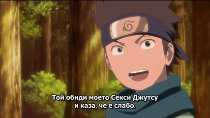 Naruto Shippuuden 422 Bg Subs