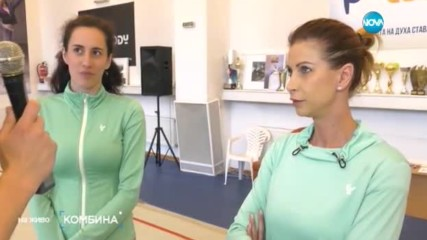 Пет момичета, които дръзко превзеха световната слава в гимнастиката