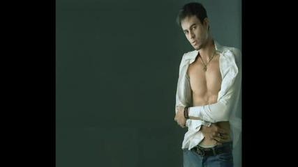Enrique Iglesias - Miss You-превод