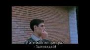 Бригада - Епизод 2 Със Субтитри