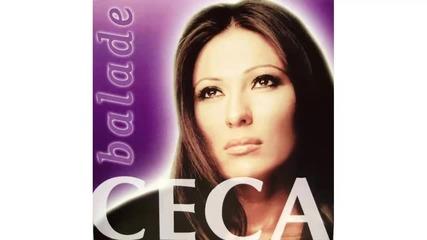 Ceca - Kukavica - (audio 2003) Hd