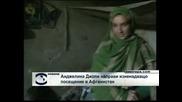 Анджелина Джоли с изненадваща визита в Афганистан