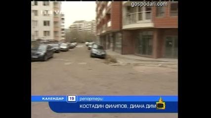 """Канарче"" стана ""Бойко Борисов"""