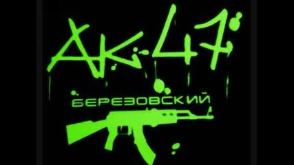 Витя Ak и Белый Реп (одбр) - Школа.dri