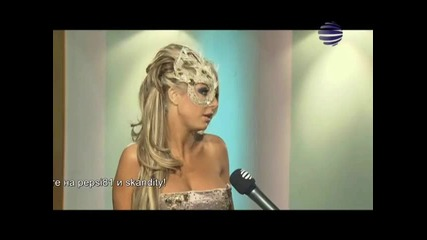 Зад кулисите - Андреа