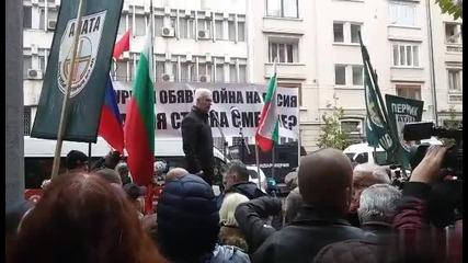 """Протест на """"Атака"""" пред турското посолство"""