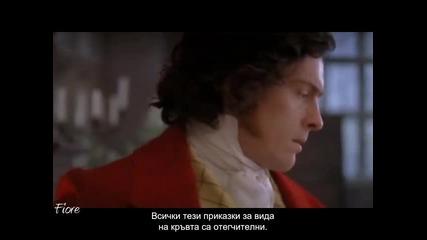 B B C- Джейн Еър /2006/ - епизод 2 част 1/2 (превод)