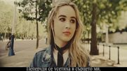 Sabrina Carpenter - On Purpose Бг Субс Вградени