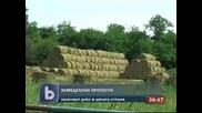 Земеделски протести в цялата страна