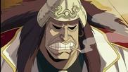 One Piece - 422 Бг сусб