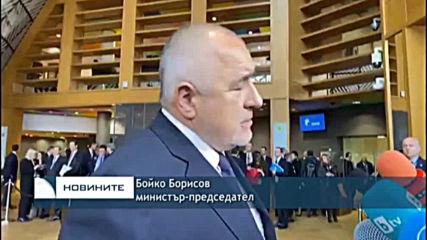 Бойко Борисов изказа съболезнования на семейството на убития българин в Ханау, Германия