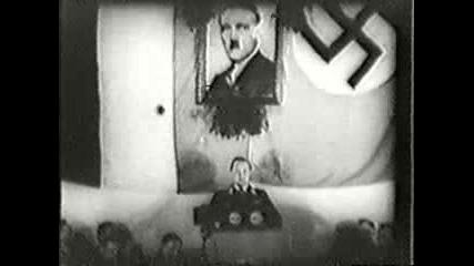 Германски кинопреглед от 26.04.1933г.
