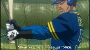 [terrorfansubs] One Outs - 16 bg sub