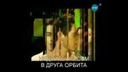 Превод Mixalis Xatzigiannis - Oneiro zw
