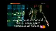Steven Tylor - Just Feel Better Превод