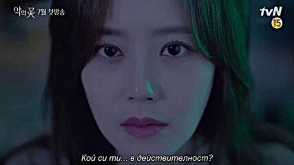 [бг Превод] Flower Of Evil / Цвете на злото (2020) - Тийзър 2 - Мун Че Уон