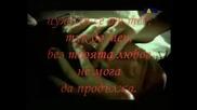 Превод !!! Natalia Oreiro - Me Muero De Amor (умирам от любов) Hq