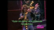 Twisted Sister - The Price (превод)