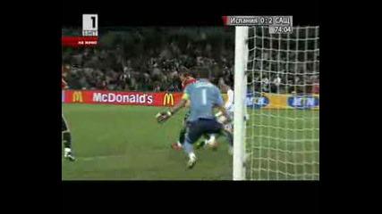 Сащ 2 - 0 Испания