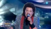 Марги като Lionel Richie -