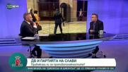 Стоян Михалев: Трябва да има правителство, съставено от партиите, които протестираха лятото