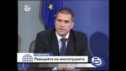 Реакцията и инструкциите по време взривовете в Челопечене [btv Вечерни Новини 03.07.2008]