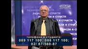 Г - Н Вучков, Вие Сте Един Голям
