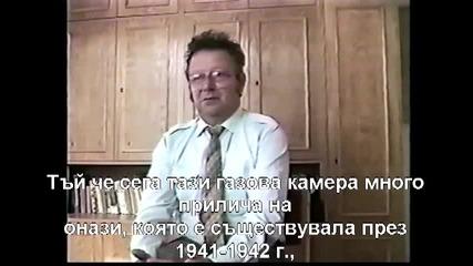 """Измамата с """"газовите камери"""" и """"холокоста"""" Дейвид Коул в Аушвиц"""
