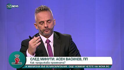 """""""Офанзива с Любо Огнянов"""": Гост е Владислав Панев, ДБ"""