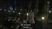 [бг субс] Last Cinderella - епизод 1 - 2/3