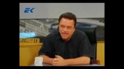 Диагноза и Георги Ифандиев 01.08.2011г