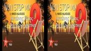 Antonis Remos - Feggaria Xartina Remix H D 3d 2013
