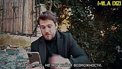 Ямата еп.93 Руски суб.