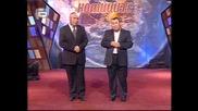 Хумор без граници - Аврам & Муше [комиците 13.06.2008]