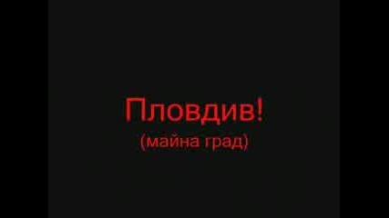 Kvartalniqgazar007 (story)