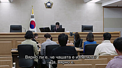 Special Laws of Romance E01