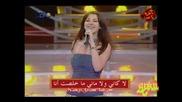 Ashtiki Menno - Ya Liel Ya Aien * High Quality