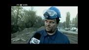 Китодар - За Кат