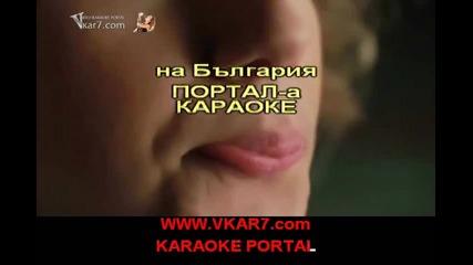 Графа & Bobo feat. Pechenkata - Дим да ме няма караоке с вокалите