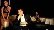 Оригинала На Илиян ft. Гъмзата - Ефектa уау - Costel Biju-te Iubesc Pana La Soare 2012