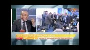 21.01.2013 Атентат срещу Ахмед Доган [part 3](tv live - Tv7,btv,bnt1)
