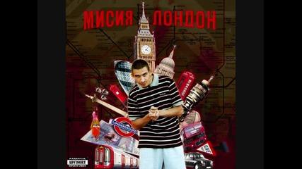 Minko Dai mi da pusha Rmx prod by Zigg