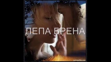 Lepa Brena - Ne bih ja bila ja превод